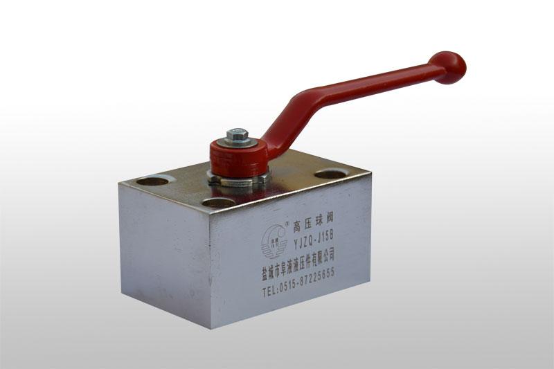 YJZQ型板式高压球阀