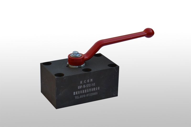 KHP型板式球阀