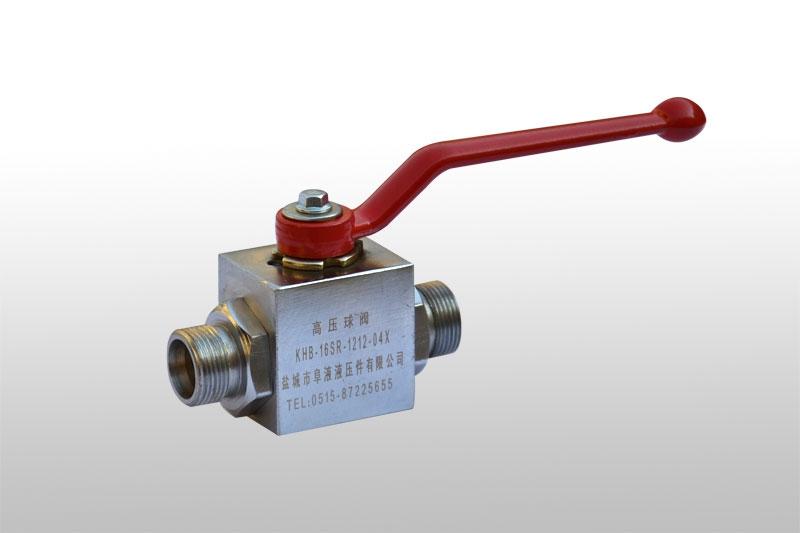 KHB-SR型高压球阀