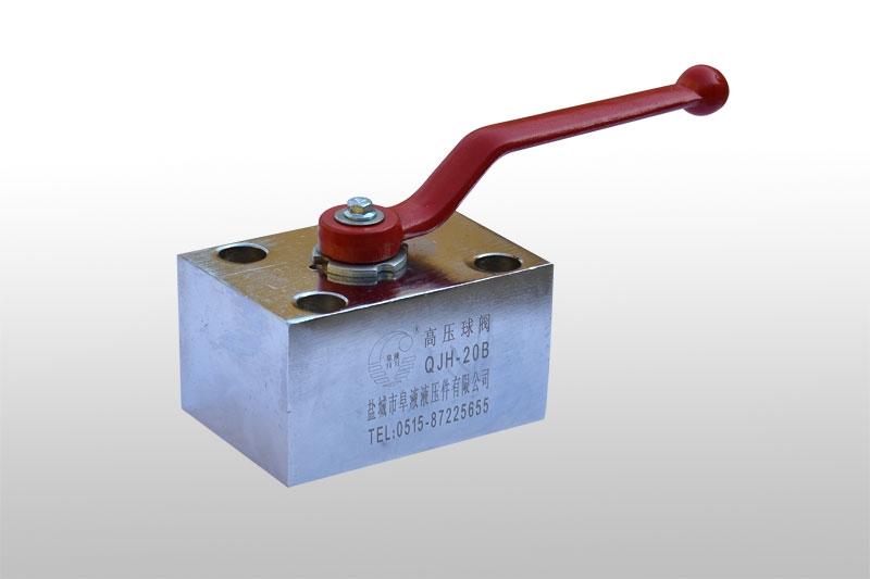 QJH型板式高压球芯截止阀