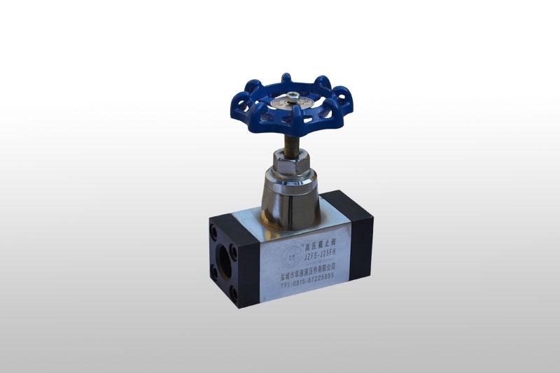 JZFS型焊接法兰高压截止阀
