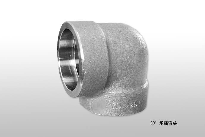 承插焊管件